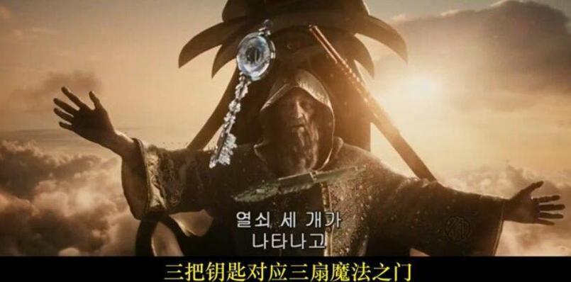 头号玩家韩版完美中字高清资源